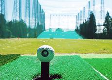 골프연습장 외관전경사진